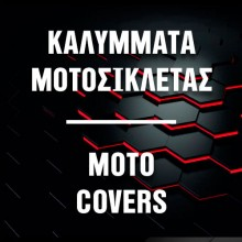 Moto covers