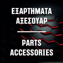 Parts - Accessories