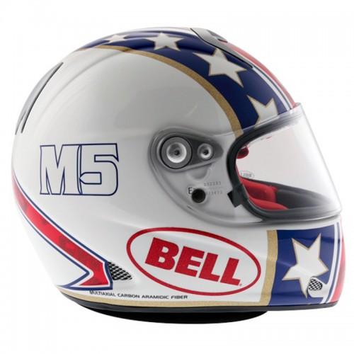 Κράνος Bell M5X Star κόκκινο-μπλέ-χρυσό